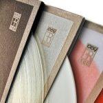 flyers-madrid-y-ademas-carpetas-vinilo-05